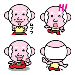 Jijiya's Emoji