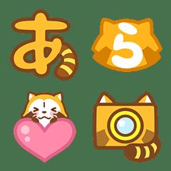 อิโมจิไลน์ Rascal Letter Emoji