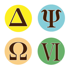 The greek characters & roman numerals 2