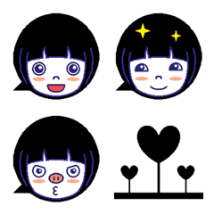 Black Balloon Girl With Bobbed Hair Line Emoji Line Store