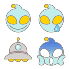 Alien's Emoji – LINE Emoji   LINE STORE