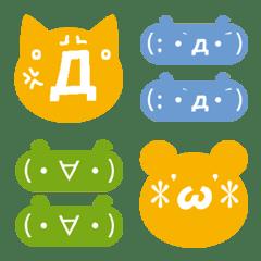 The Emoji is convenient