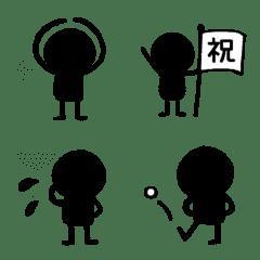 野ばらのLINE絵文字一覧 | LINE STORE
