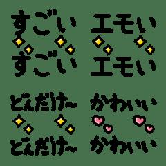Repeat repetition Emoji