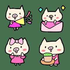Karafuru pig