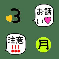suuji-hiduke-youbi