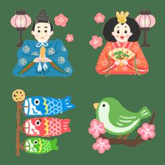 everyday emoji spring