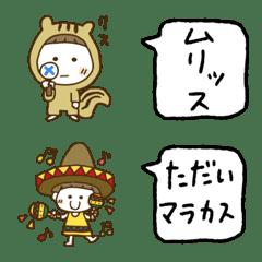 Poor joke greeting girl emoji 2