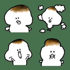 The rice cake chick(Emoji)
