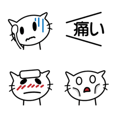 Cat (white) feel sick - emoji -