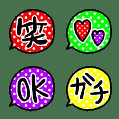 Flashy Emoji2