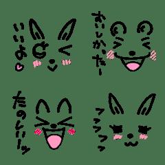 Simple to use animal
