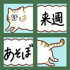 Mokumoku Emoji