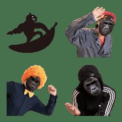 Jungle Ocean Emoji