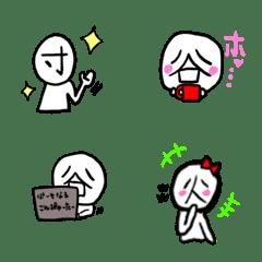 kanji face