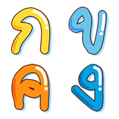Emoji Thai Consonant