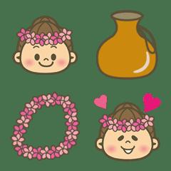 Hula Girl Puanani