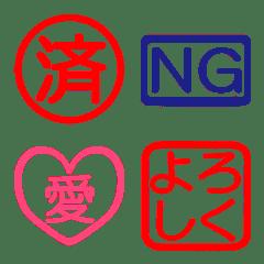 Work stamp & styled wind emoji – LINE Emoji | LINE STORE