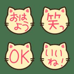 "Cat frame Emoji ""Everyday"""