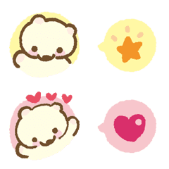 Bear and Fukidasi Emoji