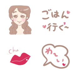 Emoji for hostess