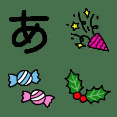 อิโมจิไลน์ Simple and easy-to-use letters 2