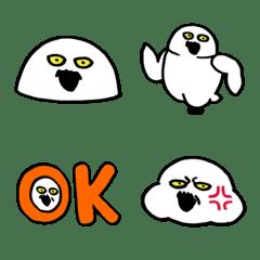 """Snowy Owl """"KUZU"""" emoji"""