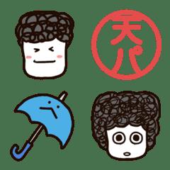 Tenpa Emoji