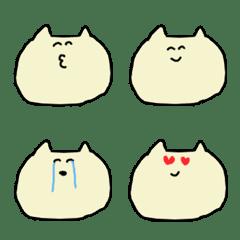 Cat emoji.