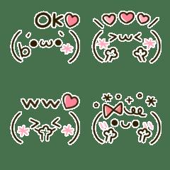 kawaii Kaomoji 3