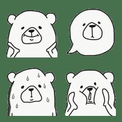 Shirokumasan EMOJI