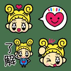 Super kurun chan emoji