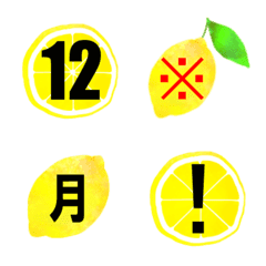 Lemon schedule emoji