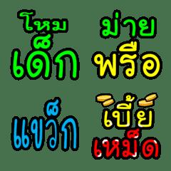 Roi-Tai