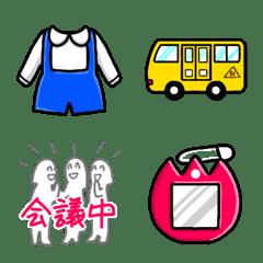 Kindergarten and Nursery school Emoji.