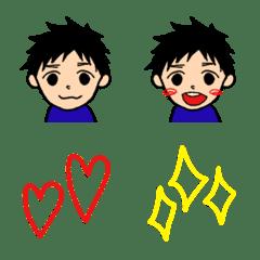 For boys Emoji!