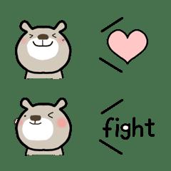 fuwari talking bear