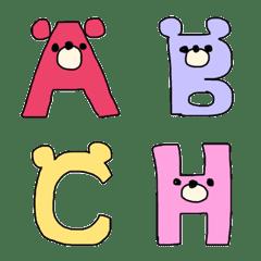 อิโมจิไลน์ cute bear alphabet Emoji