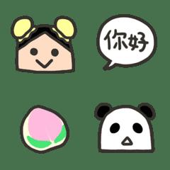 china image kawaii emoji