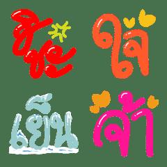 Thai Wording1