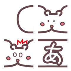 Gluttonous hamster Deco character