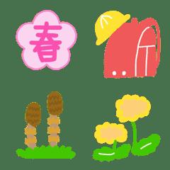 Spring picture Emoji