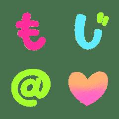 Cute Embroidery Emoji