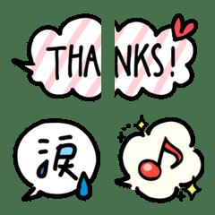 fukidshi emoji