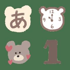bear Hiragana  Emoji