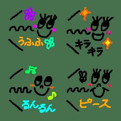 nichijyou fukidashi Emoji dai nidan