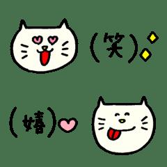 Simple Emoji of cute cats