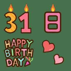 อิโมจิไลน์ Celebration date