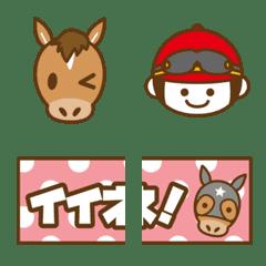 อิโมจิไลน์ UMAJYO Emoji2