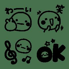 shiromaru_kuro_emoji